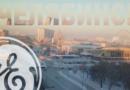 Прошел семинар/мастер-класс в Челябинске